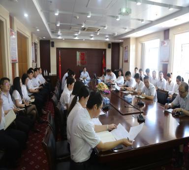 国资公司召开2019年重点工作调度会